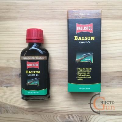 Масло для обработки дерева Balsin Schaftol тёмно-коричневый