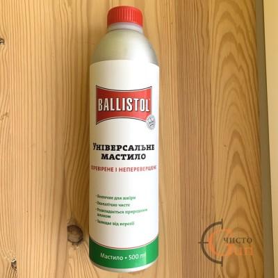 Масло для чистки оружия Ballistol (500 мл)