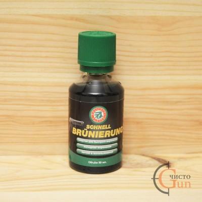 Жидкость для воронения Ballistol Schnellbrunierung