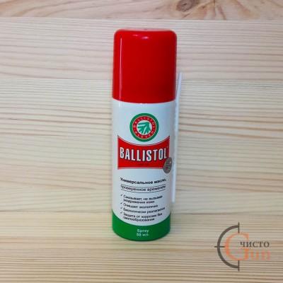 Масло Ballistol (спрей 50 мл)