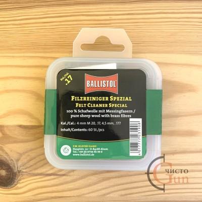 Войлочные патчи Ballistol (.17 HMR / 4.5 мм)