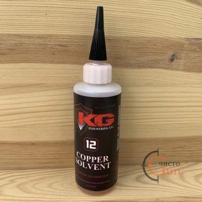 KG12 Bore Cleaner растворитель меди