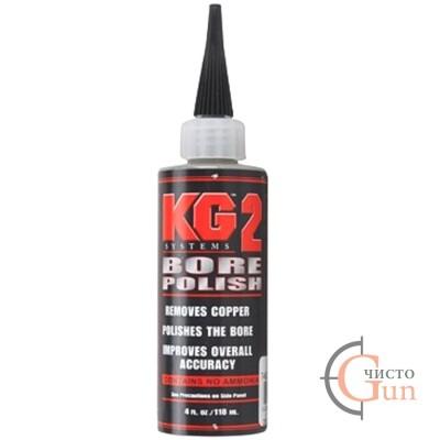 Средство KG2 Bore Polish для чистки ствола