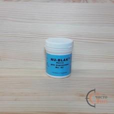 Паста для холодного воронения NU Blak (50 гр)