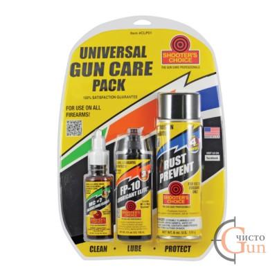Набор средств для чистки оружия Shooters Choice Universal Gun Care Pack