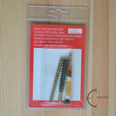 Набор ершей Stil Crin для чистки ствола .22 / .223 / 5,6 мм