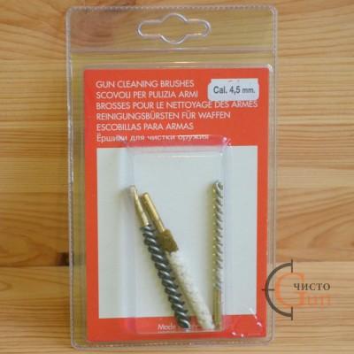 Набор ершей Stil Crin для чистки ствола 4,5 мм